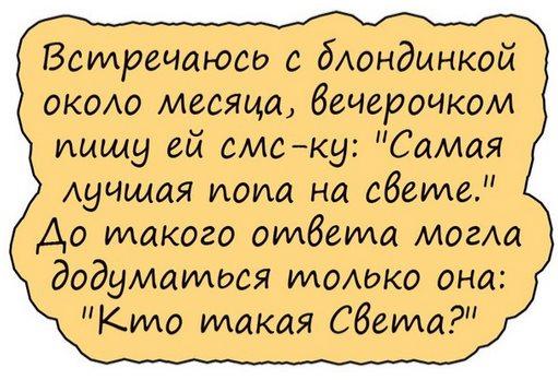 Приходит Иван к Абраму и говорит: — Слушай , Абрам , займи рубль