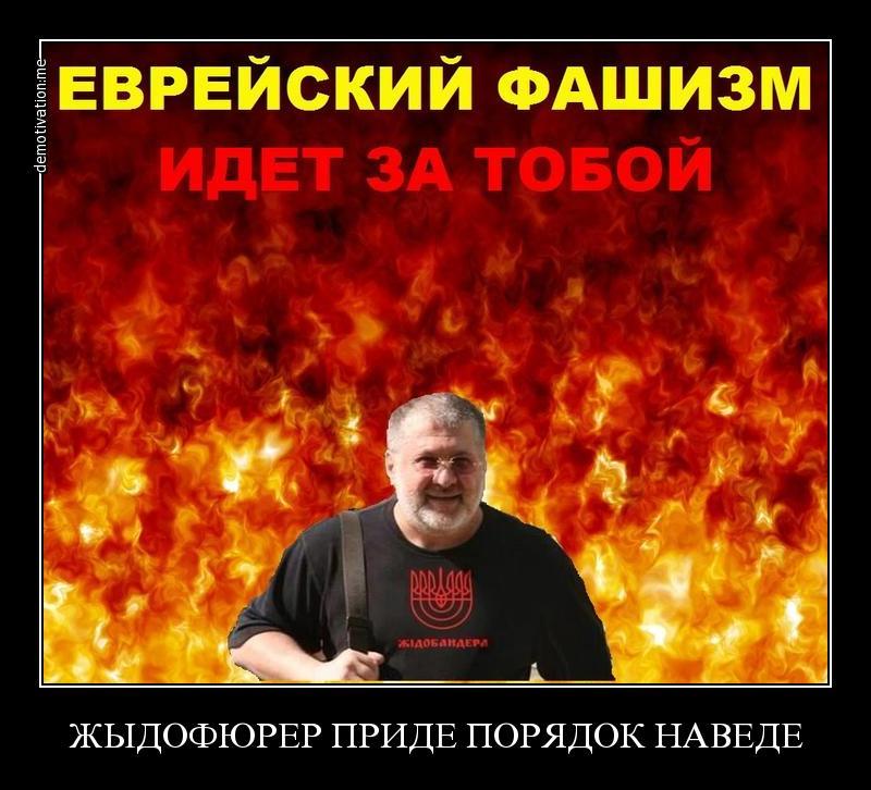 Днепропетровский горсовет признал Россию страной-агрессором - Цензор.НЕТ 4290