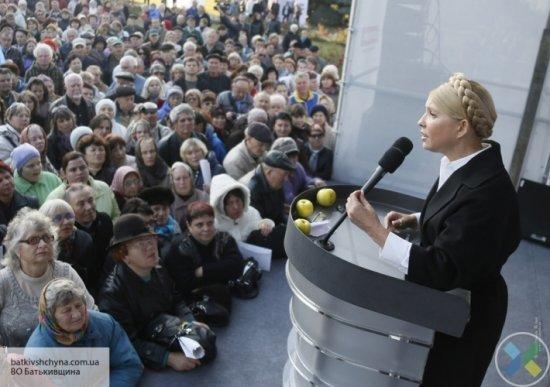 Тимошенко ответила президенту Украины: Это не меня хочет поставить Россия, а Порошенко