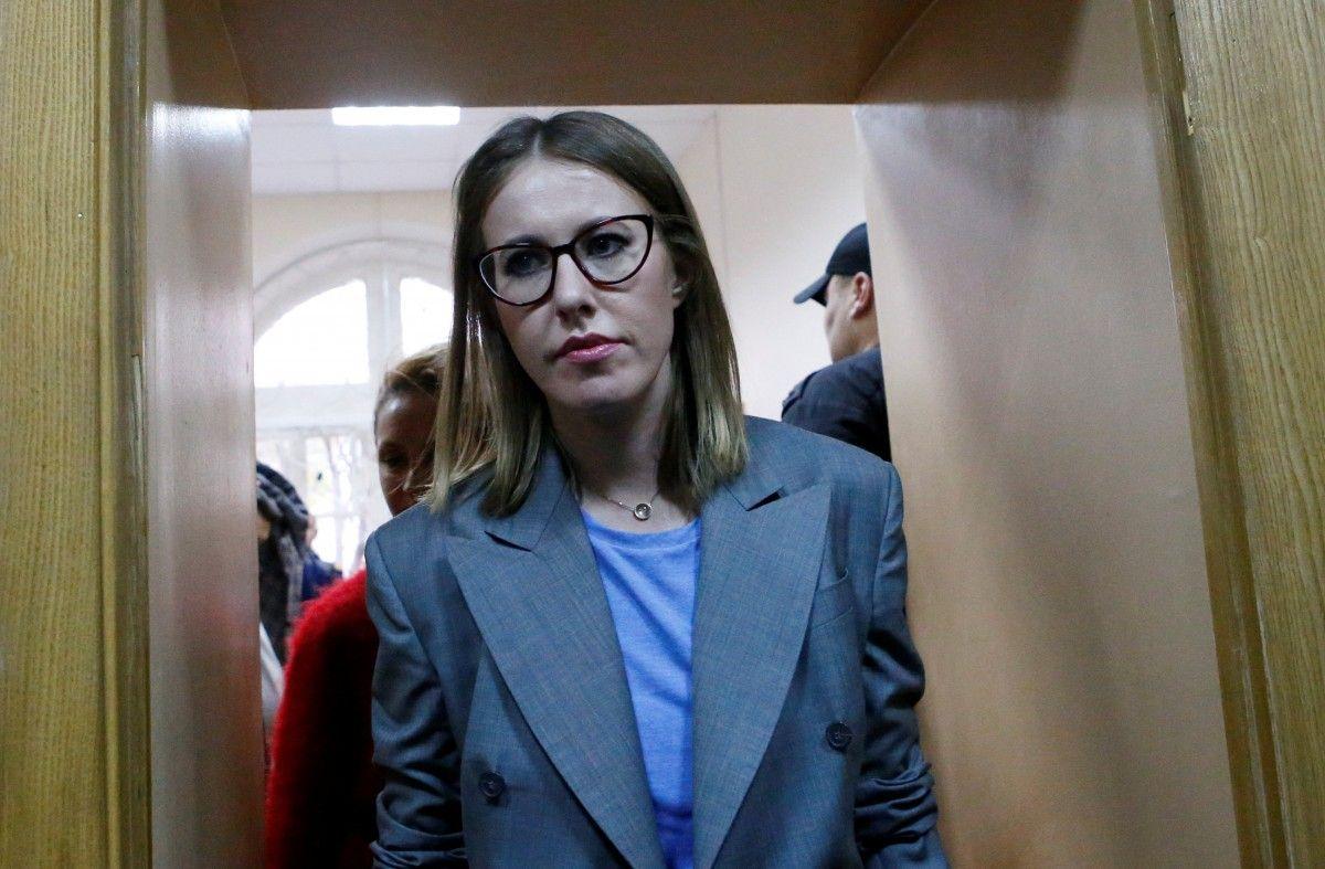 Прокуратура РФ: Ксения Собчак находится под следствием