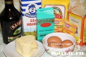 Шоколадно кремовый кекс Бейлиз