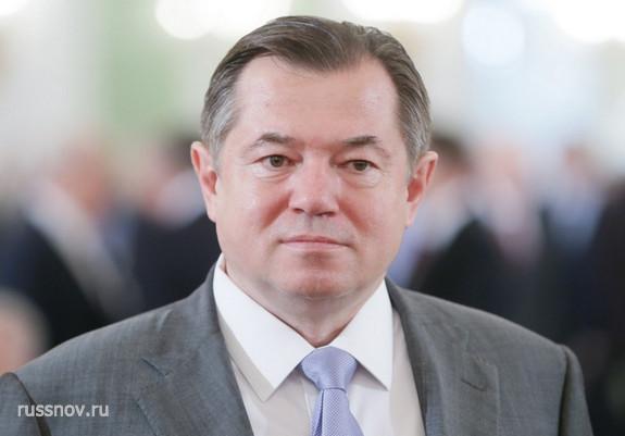 Сергей Глазьев: Правительств…