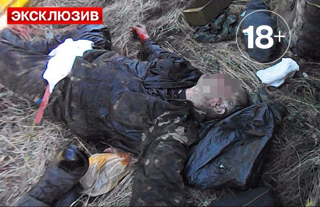 """LifeNews публикует видео разгрома батальона """"Айдар"""""""