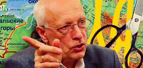 На Украине объявили о территориальных претензиях на Сибирь