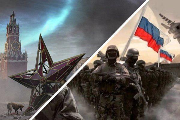О том, как быстро развалить Россию