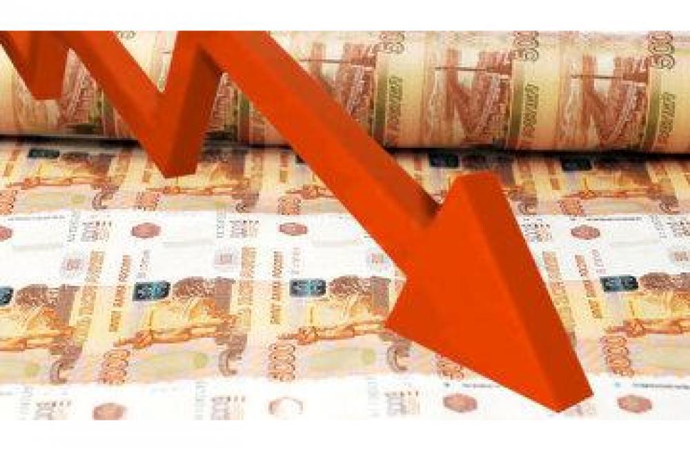 Валютный рынок. Рубль упадет до 57,70