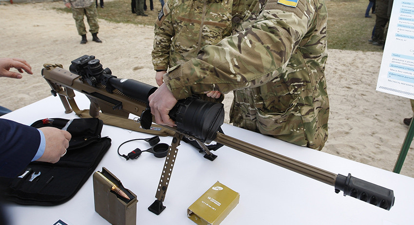 Украинский снайпер застрелил…