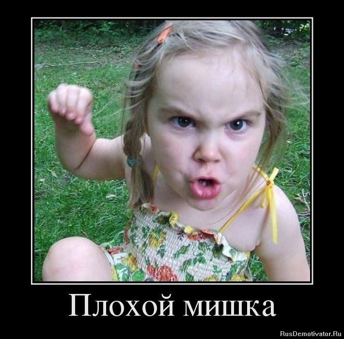 Основное противоречие между мужчиной и женщиной состоит в том, что ей хочется праздника, а он старается выжить...))