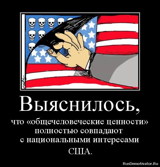 НАТОвская военная диктатура …