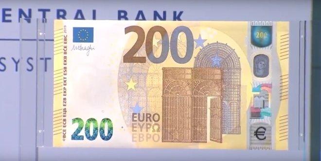 ЕЦБ продемонстрировал новые …