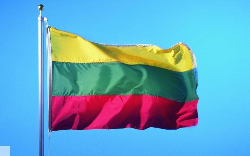 Вильнюсский суд защитил надг…