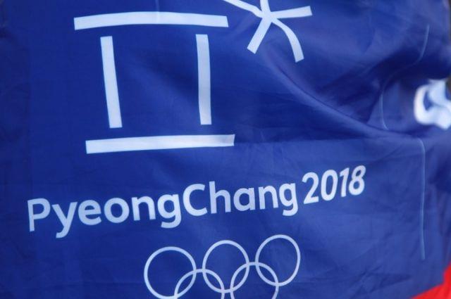 Сборная России обошла США по общему количеству медалей на Играх-2018