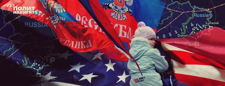 Посольство США на Украине да…