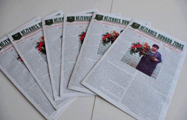 Латгальских депутатов вновь наказали заиздание газет нарусском языке