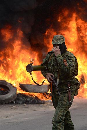 О стиуации на Украине