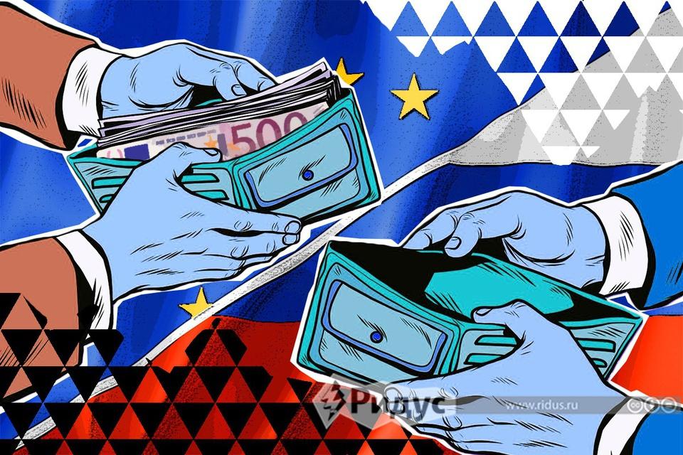 Доллар и евро обновили макси…