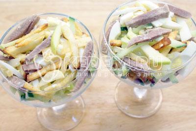 Порционные салаты на новый год рецепты
