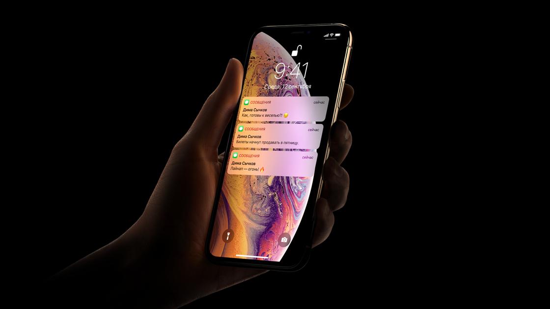 Компания Huawei раздала покупателям iPhone пауэрбанки для зарядки