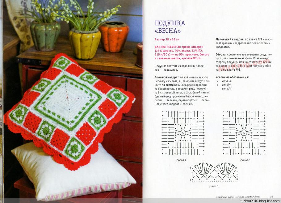 Вязаные детские подушки крючком со схемами и описанием фото