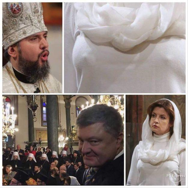 «Ишь кака балованна»: в Сети ржут над позором жены Порошенко