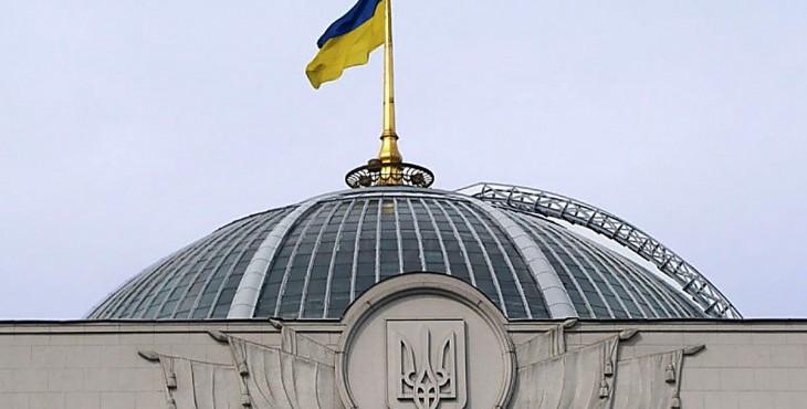 Выборы вместо отопления: на что тратит деньги Украина