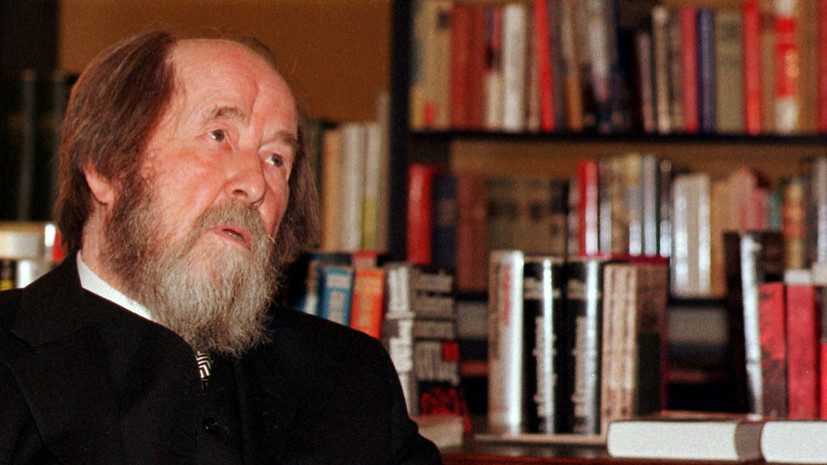Улицу в Ижевске назовут в честь Солженицына