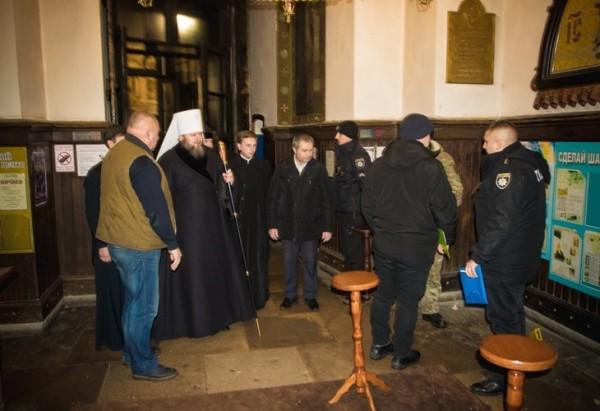 Взрыв в соборе на Украине (ФОТО)