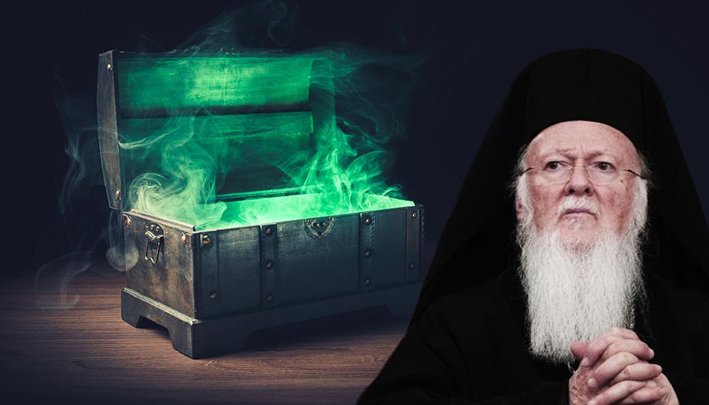 Варфоломей открыл ящик Пандоры