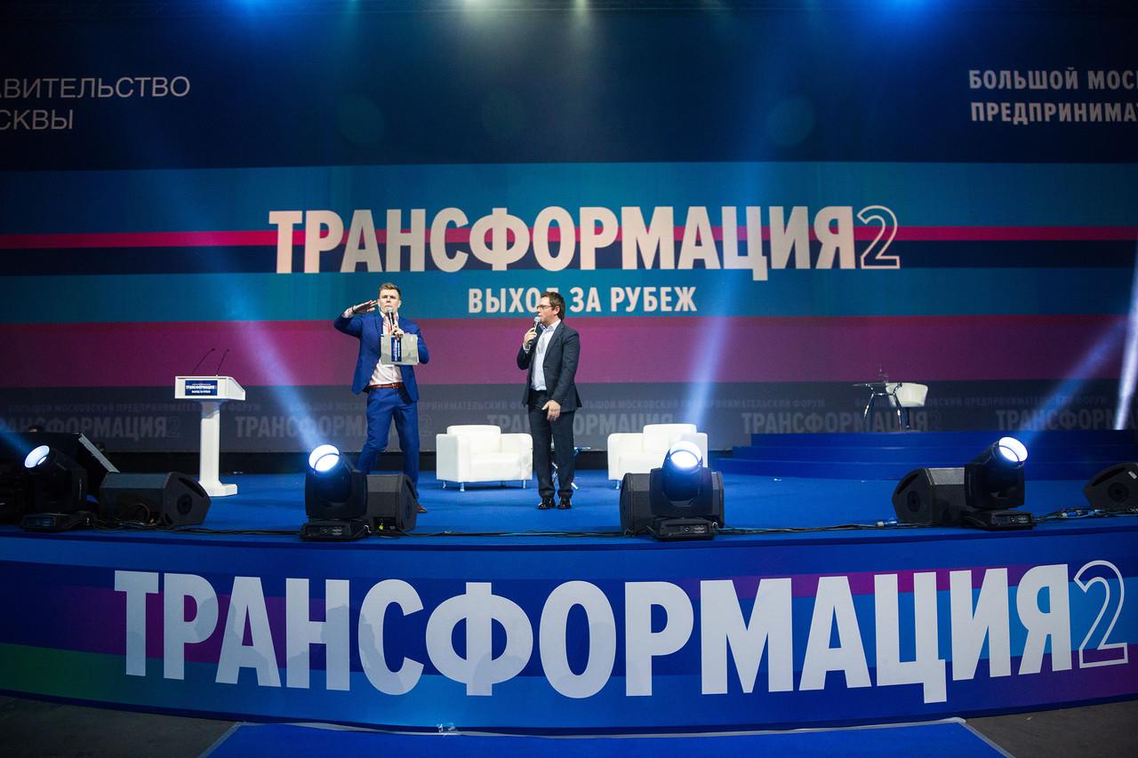"""""""Трансформация-2. Выход за рубеж"""". Московский блокбастер"""