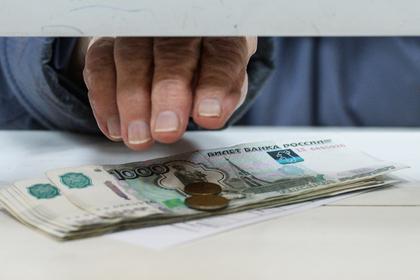 Рост зарплат россиян назвали причиной замедления роста ВВП страны