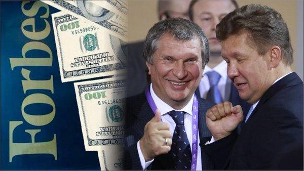 Есть только одна причина, почему чиновники РФ не отвечают на санкции Запада в полной мере