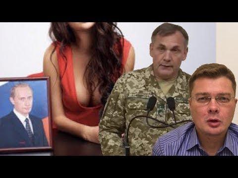 Семченко: Украина доказала присутствие русских в Донбассе
