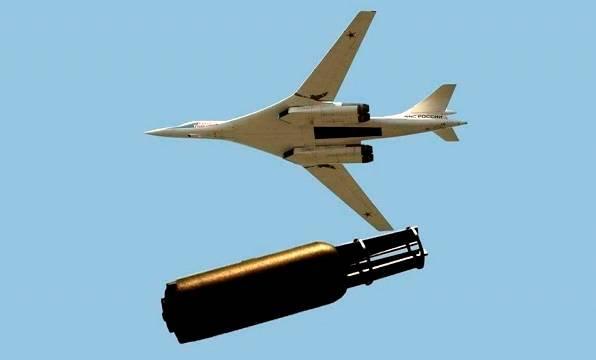 Крупнейшие неядерные бомбы мира. Инфографика