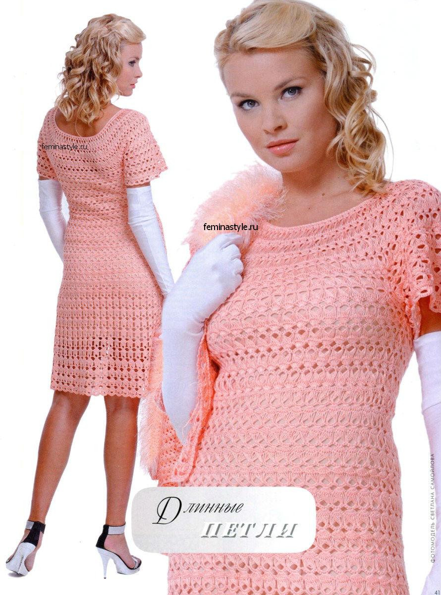 Элегантное розовое платье