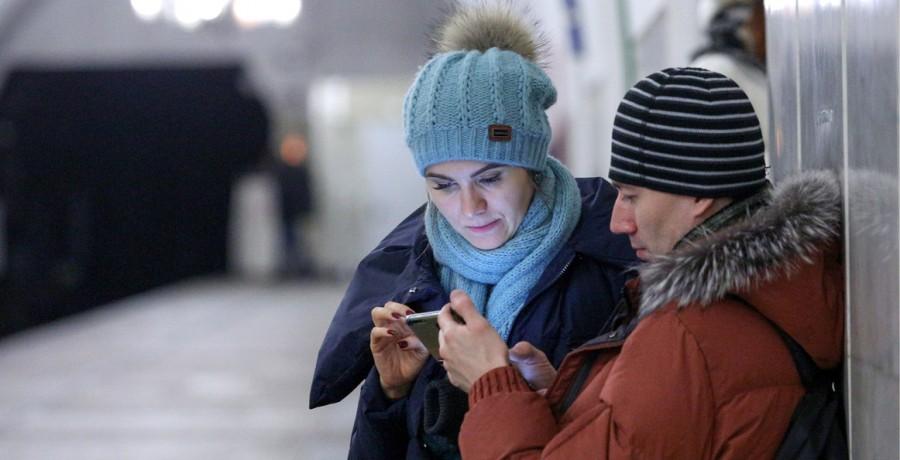 Москва заняла первое место в рейтинге ООН по городскому онлайн-обслуживанию