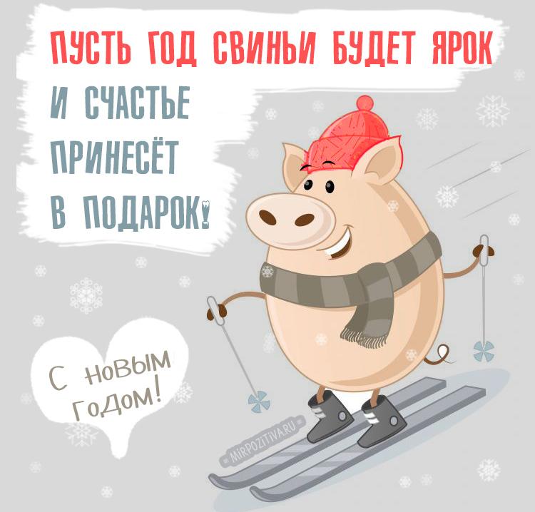 С Новым годом,  хорошие люди…