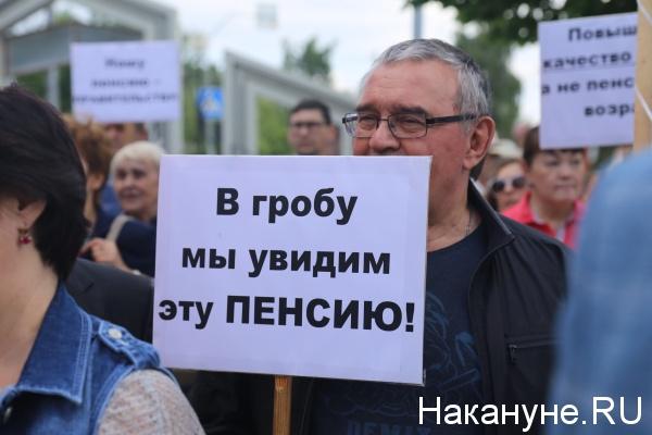 """""""Единоросс"""" не поддержал пар…"""