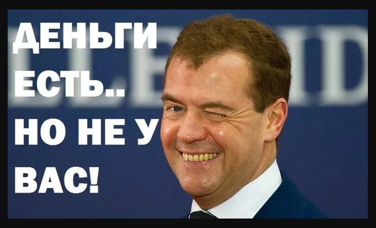 ВЭБ для президента: Игорь Шу…