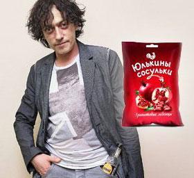 """""""Юлькины сосульки"""" оскорбили больную Тимошенко ."""