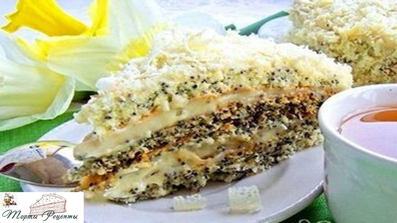 Торт для настоящих ценителей — «Царица эстер»