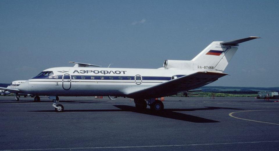 19940926-0-P-d-1-750