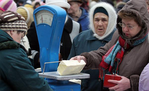 В Донецкой народной республи…
