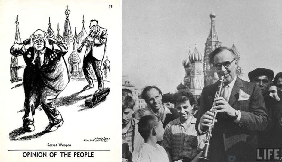 «Секретное звуковое оружие» Америки против коммунизма