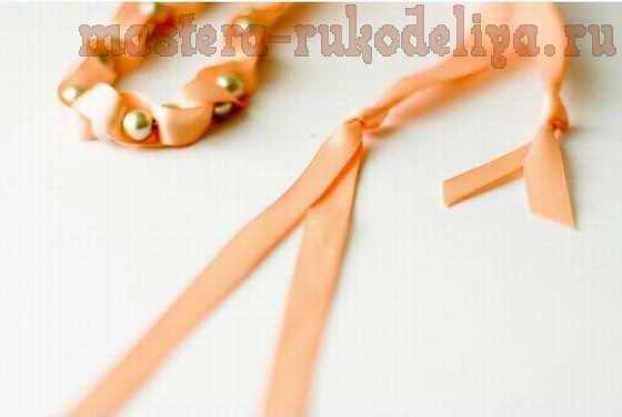 Мастер-класс: Ожерелье из ленты и бусин
