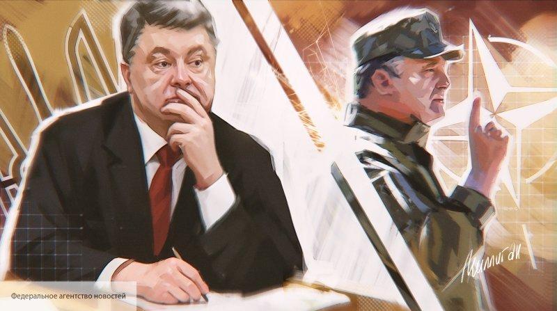 «Страшный позор»: в Украине …