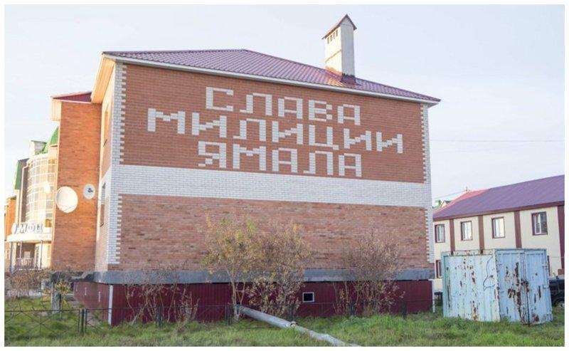 Задержанного забыли в неотапливаемом помещении, и тот замерз насмерть ynews, жить в россии, новости, полиция, человек и закон, ямал