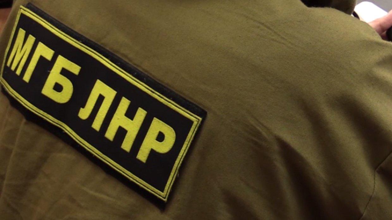 В ЛНР предотвратили теракт п…