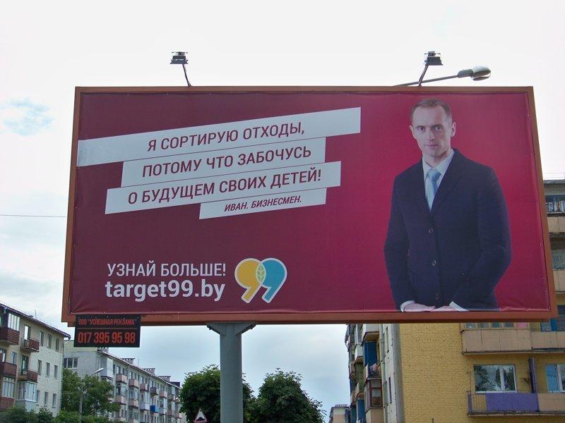Социальная реклама Орша, беларусы, длиннопост, красивые города, лукашенко, путешествия