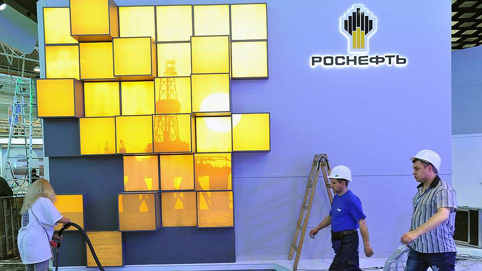 """""""Роснефть"""" уволит каждого четвертого в Москве"""