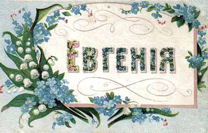 Как сделать перевод с казахского на русский